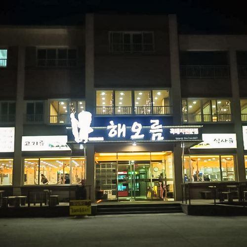 Hinode Shokudo (Jinzhou branch)