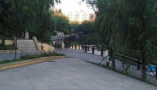 Fengling Park