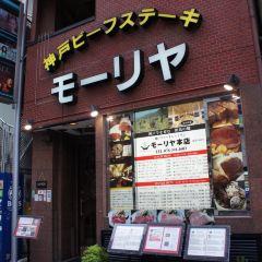 Moriya User Photo
