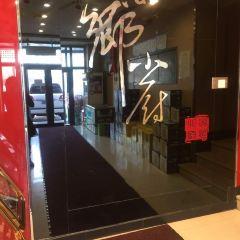 Xiang Xiang Kitchen( Changjiang Road ) User Photo