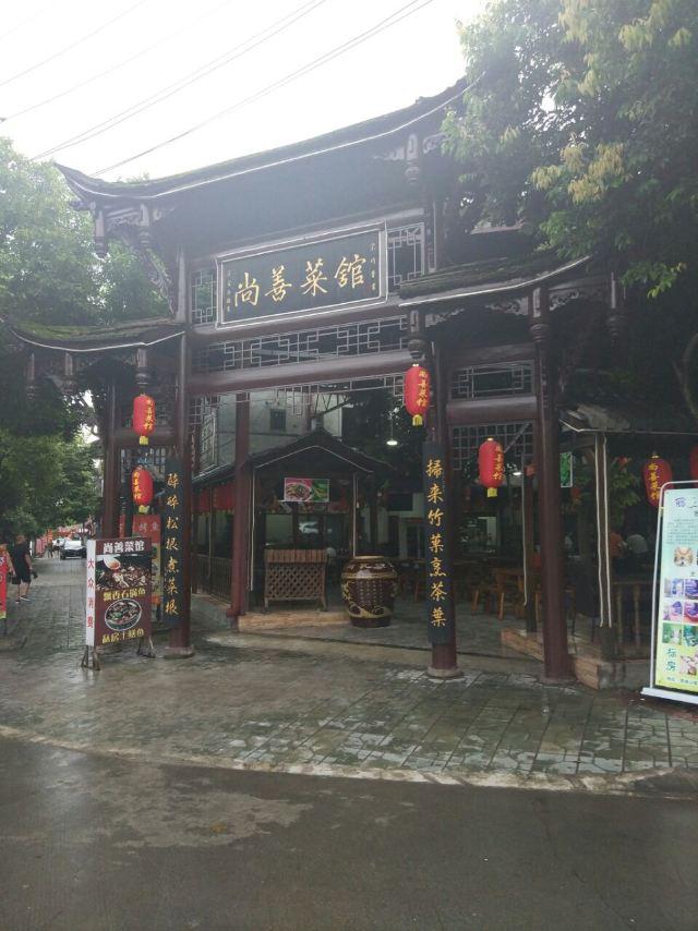 Wangpo Rock