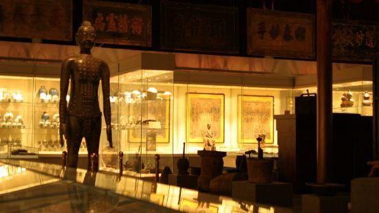 太安堂中醫藥博物館