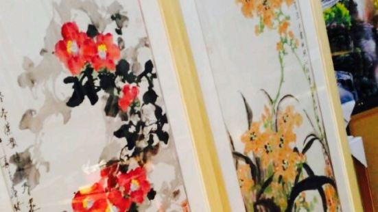 Ziyue Gallery