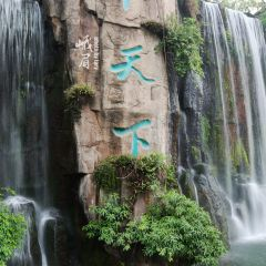 Xiujia Waterfall User Photo