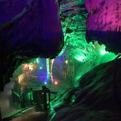 Baili Gorge Panlong Cave User Photo