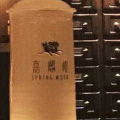 嘉麟樓(半島酒店)用戶圖片