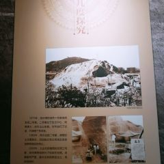 Donghan Pengchengwang Tomb User Photo