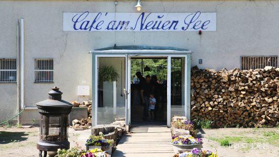 Cafe am Neuen See