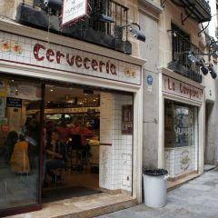 Cerveceria Plaza Mayor用戶圖片