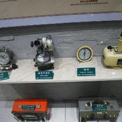 헤이룽장성 지질 박물관 여행 사진