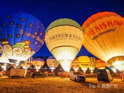 Bristol Balloons
