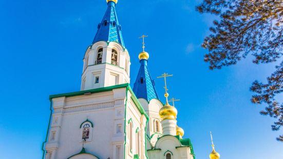 俄羅斯東正教堂