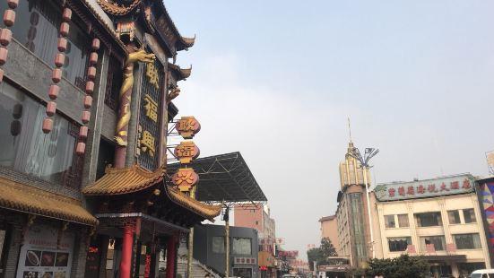 鳳凰美食街中心廣場
