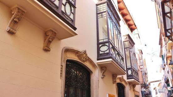 Museu d'Art Espanyol Contemporani