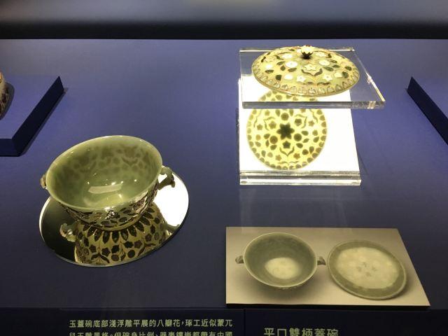 아시아 예술 문화 박물관