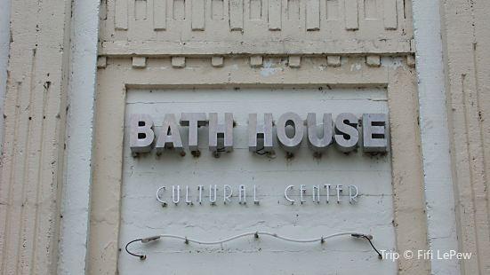 Bath House Cultural Center