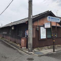 Okunoshima User Photo