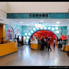 Zhengzhou Science and Technology Museum User Photo