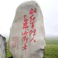 Hongyuan User Photo