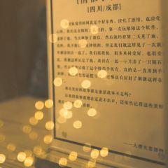 Dalishilian Museum User Photo