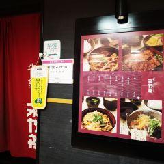 預訂Miyake Hankyu Sanncho Street Store用戶圖片