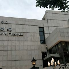 The Central Academy of Drama User Photo