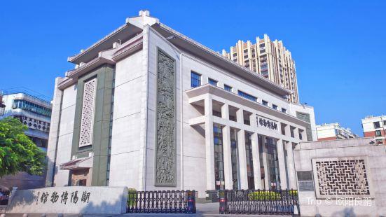 汕頭市潮陽區博物館