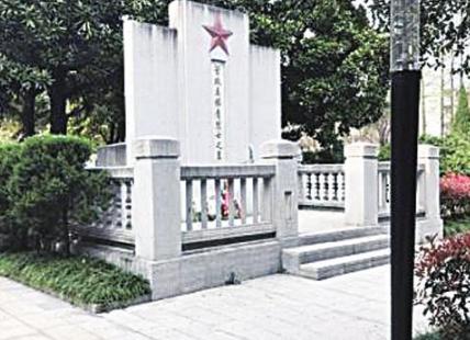 革命烈士紀念館