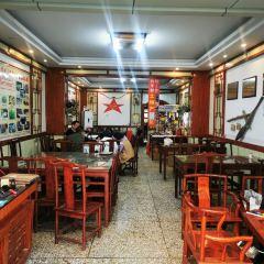 老街土菜館用戶圖片