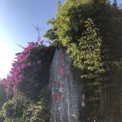 Dali University User Photo
