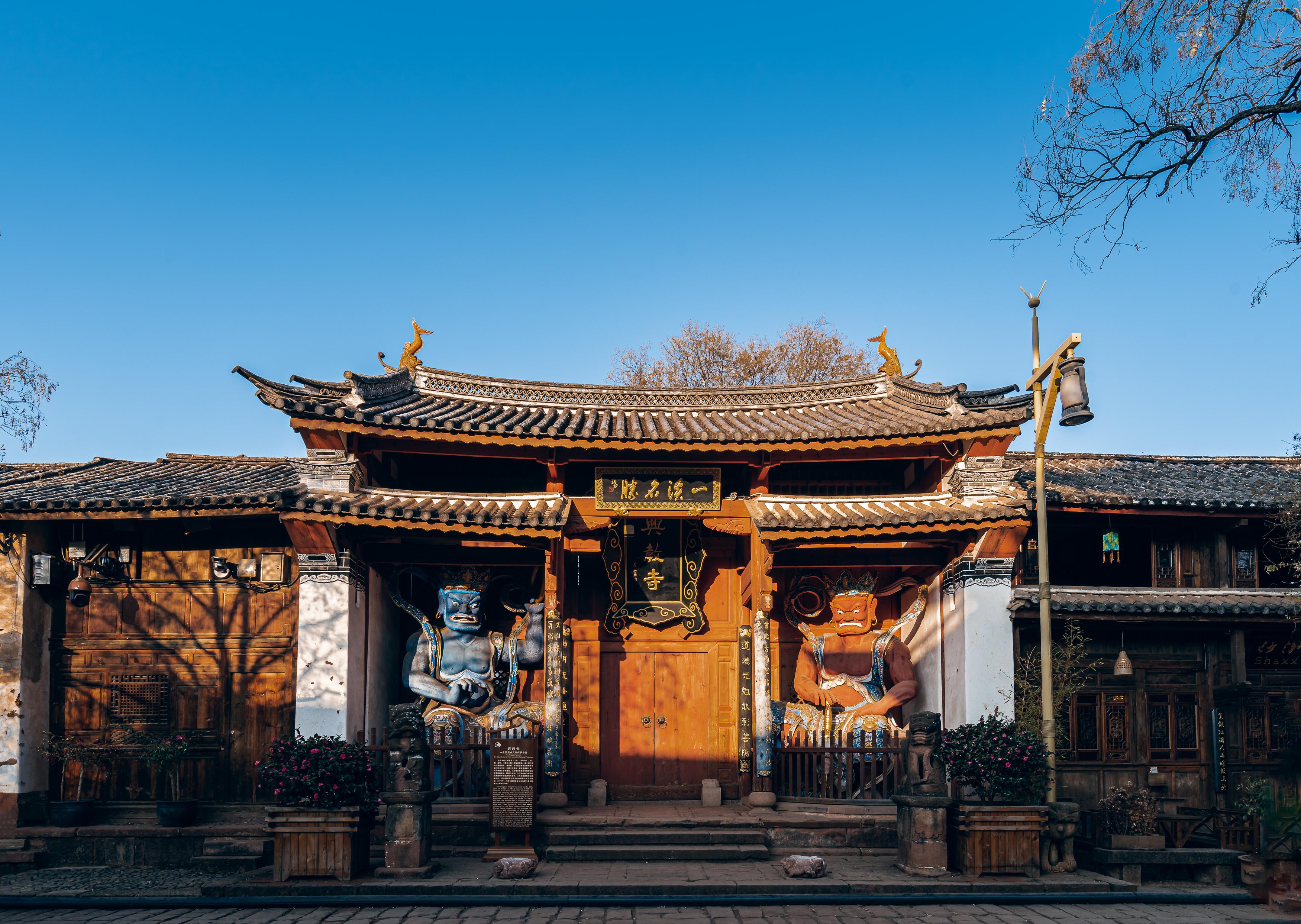 沙溪興教寺