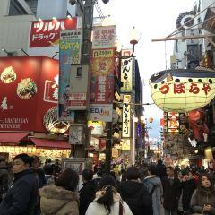 Shinsaibashi User Photo