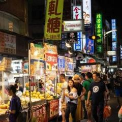 Ruifeng Night Market User Photo