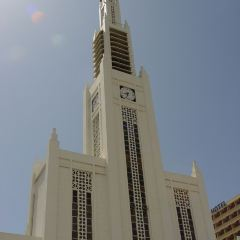 Beira Cathedral User Photo