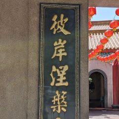 法界觀音聖寺用戶圖片