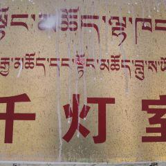 昌珠寺用戶圖片