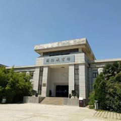 Education Hall for National Defense User Photo