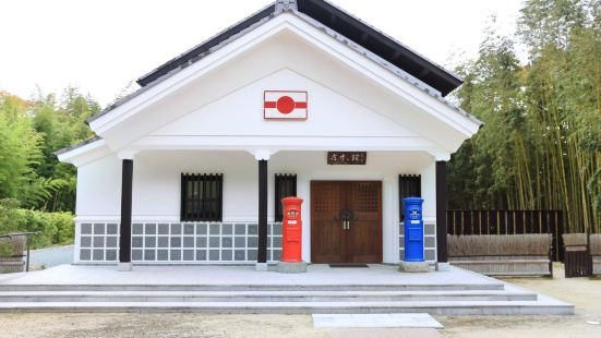 郵票文化博物館