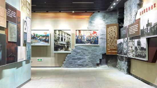 連雲港市革命紀念館