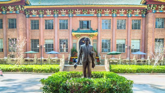 Sun Yat-Sen Library of Guangdong Province (South Gate 2)