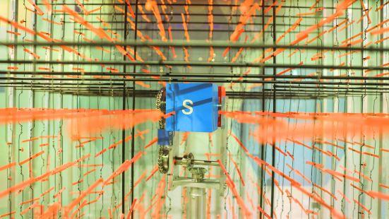 Chubu Electric Power Science Museum
