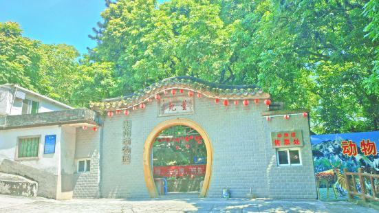 潮州動物園
