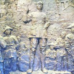 Liushaoqi Zai Shan Dong Memorial Hall User Photo