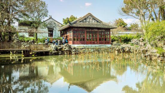 Liuting Pavilion