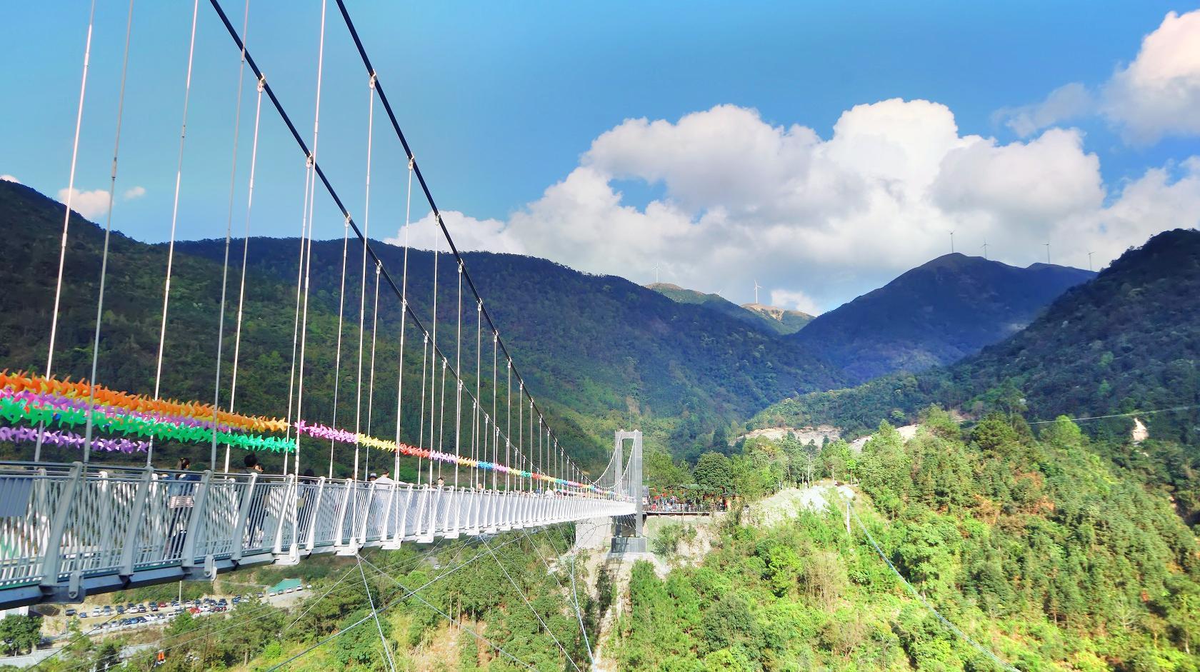 新興天露山旅遊度假區