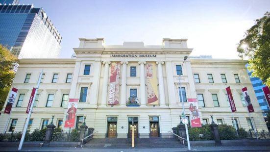 移民和多樣性博物館