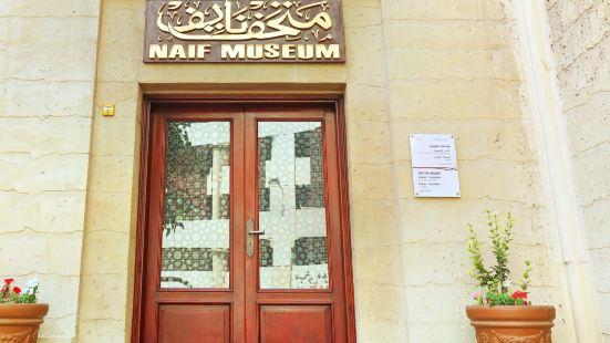 NAIF Museum