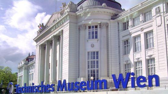 工業機械博物館
