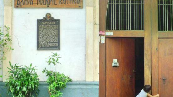 Bahay Nakpil Bautista