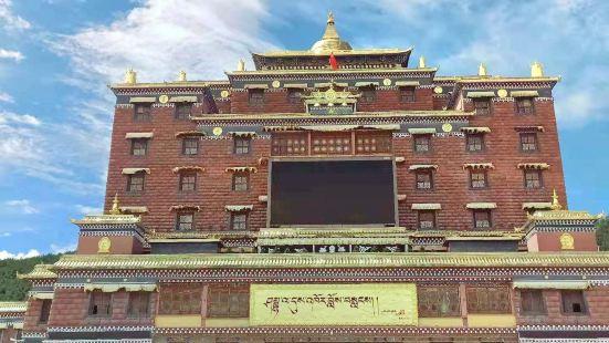 香巴拉時輪壇城文化博覽中心